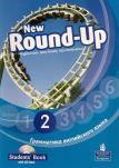 Round Up Russia 2 SB +CD
